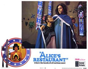 «Ресторан Еліс» — кадри