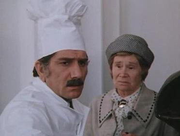 «Приехали на конкурс повара» — кадры