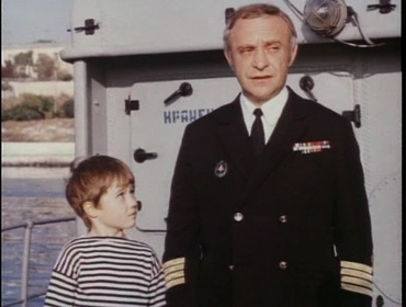 «Капітан» — кадри