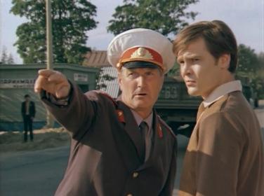 «Сержант міліції» — кадри
