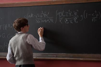 «Стівен Хокінг. Теорія всього» — кадри