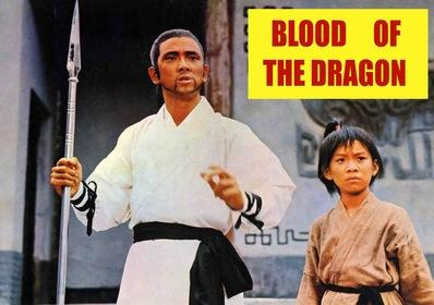 «Кровь дракона» — кадри