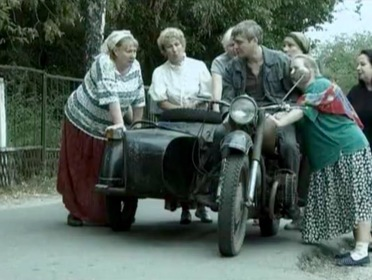 «Колдовская любовь 2» — кадры
