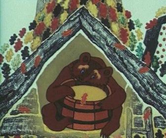 «Лиса и медведь» — кадри
