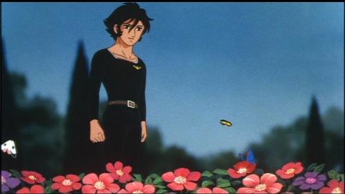 «Жар-птица 2772: Космозона любви» — кадри