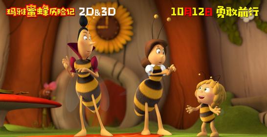 «Пчёлка Майя» — кадры