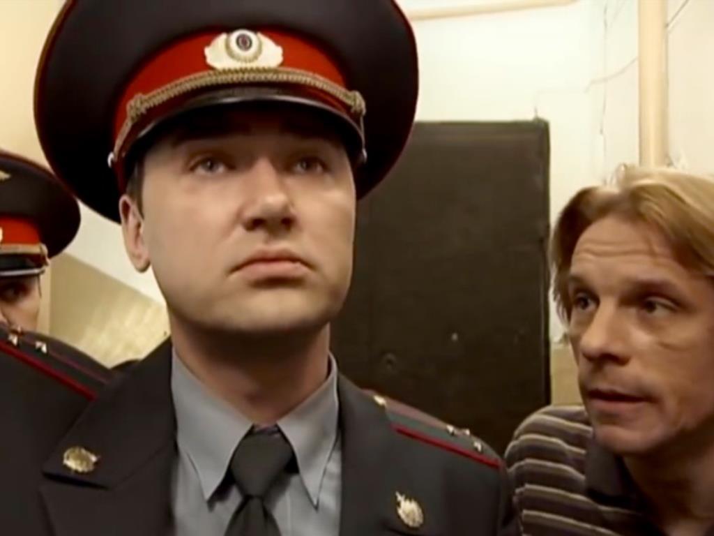 Сериал «Разлучница» (2009): 1024x768