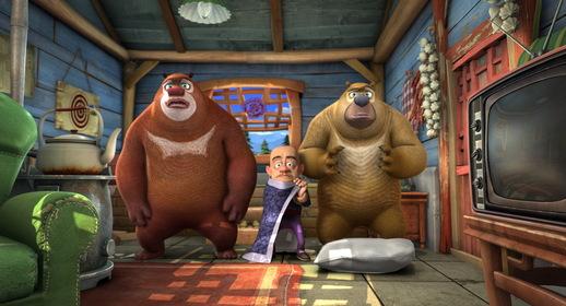 «Ведмеді-сусіди» — кадри