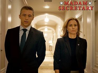 «Державний секретар» — кадри