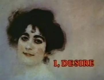 «Желание, вампир» — кадри