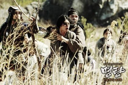 «Битва за Мёнрян» — кадры