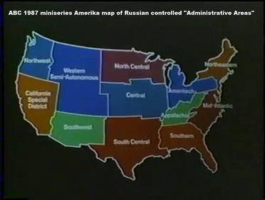 «Америка» — кадри