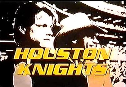 «Хьюстонские рыцари» — кадри