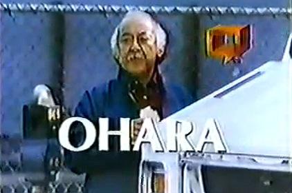 «О`Хара» — кадры