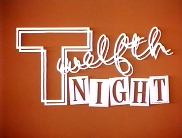 «Двенадцатая ночь» — кадри