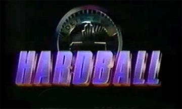 «Хардболл» — кадры