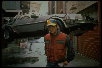 «Назад в будущее 2» — кадры