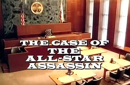 «Перри Мейсон: Дело звездного убийцы» — кадры