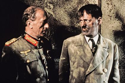 «Заговор против Гитлера» — кадри