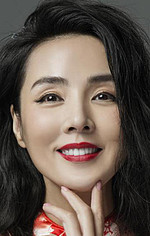 Хунбо Цзянь — Yu'er
