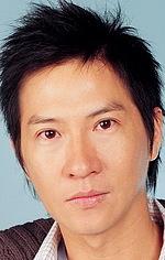Ник Чун — Ching Fai