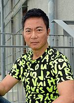 Куан-Чун Чі — Su