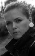 Екатерина Брайковская — Белл