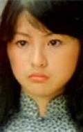 Мун Чи — Wawa Chai