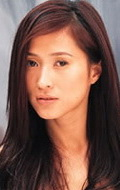 Джейд Люн — Erica Leung / Catherine