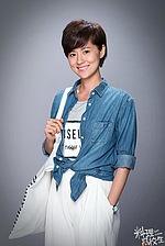 Эллисон Лин — Lee Shu-Fen