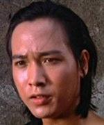 Фей Менг — Wan Chik