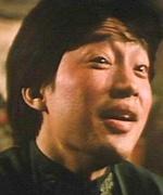 Йен Цань Тэнг — Актори «Кулак ярости 3»