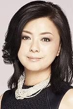 Хироко Якусимару — Princess Shizu
